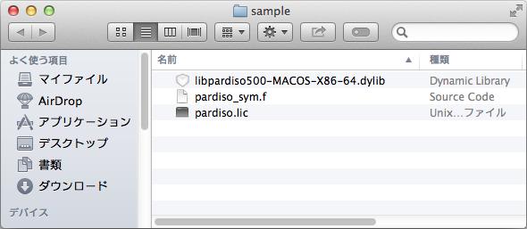 Fortran Builder for Mac で PARDISO を利用する方法