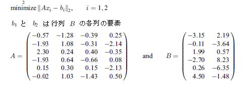 実一般矩形行列のQR分解 - サン...